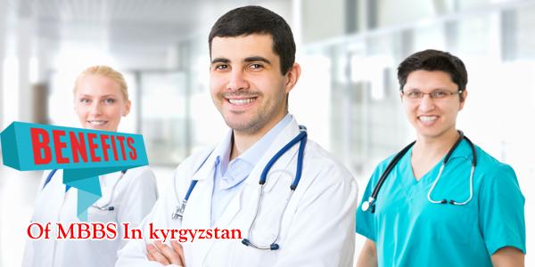 Benefits of MBBS in Kyrgyzstan Image