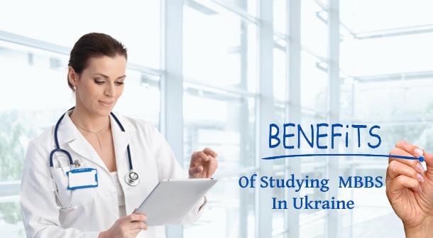 Benefits of MBBS in Ukraine Image