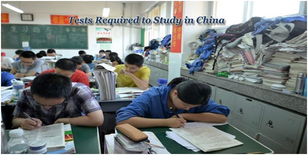 MBBS in China Tests Required Image