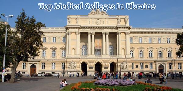 Medical Colleges in Ukraine Image